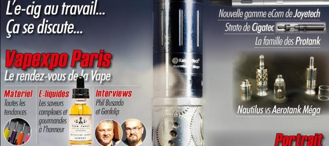 E-cig magazine cigarette électronique